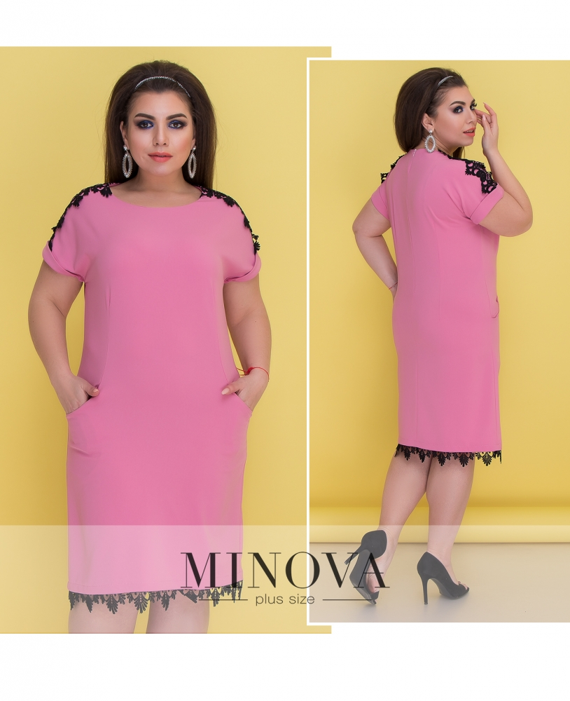 Платье №050-розовый