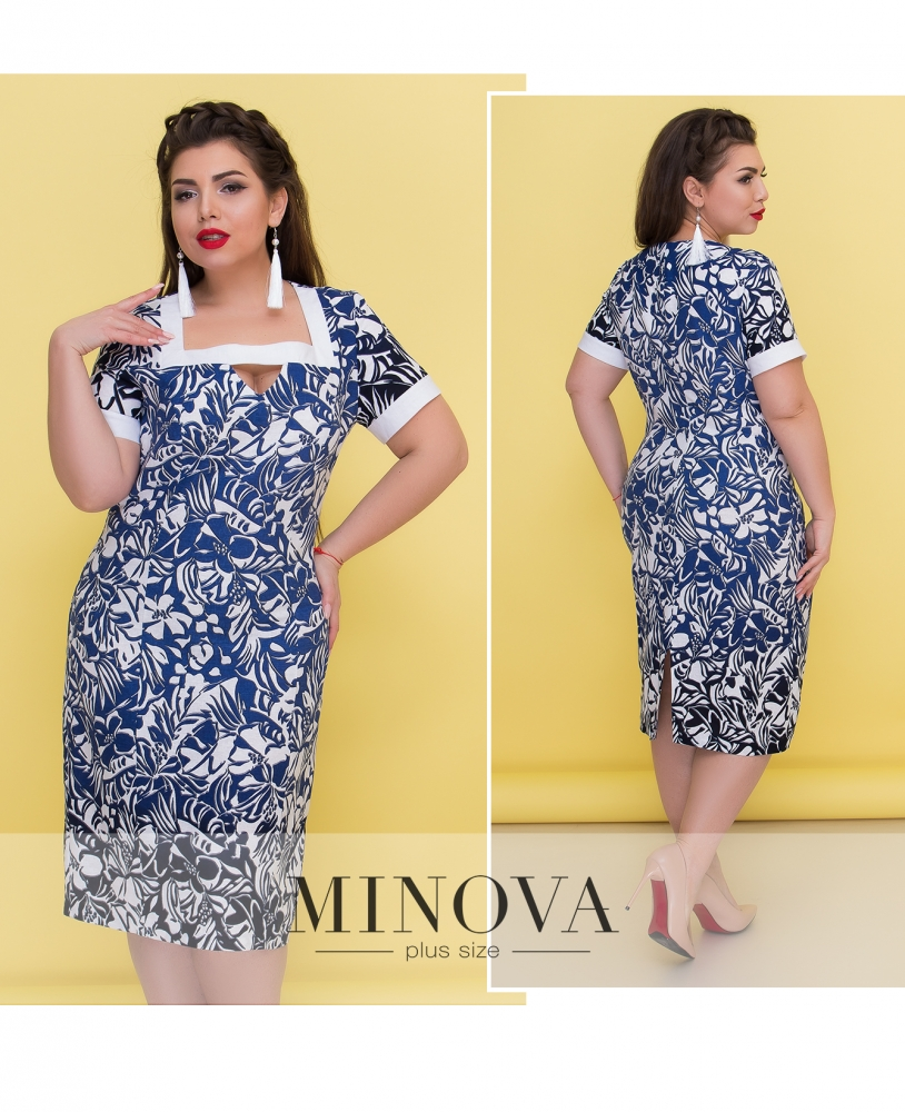 Платье №289-синий