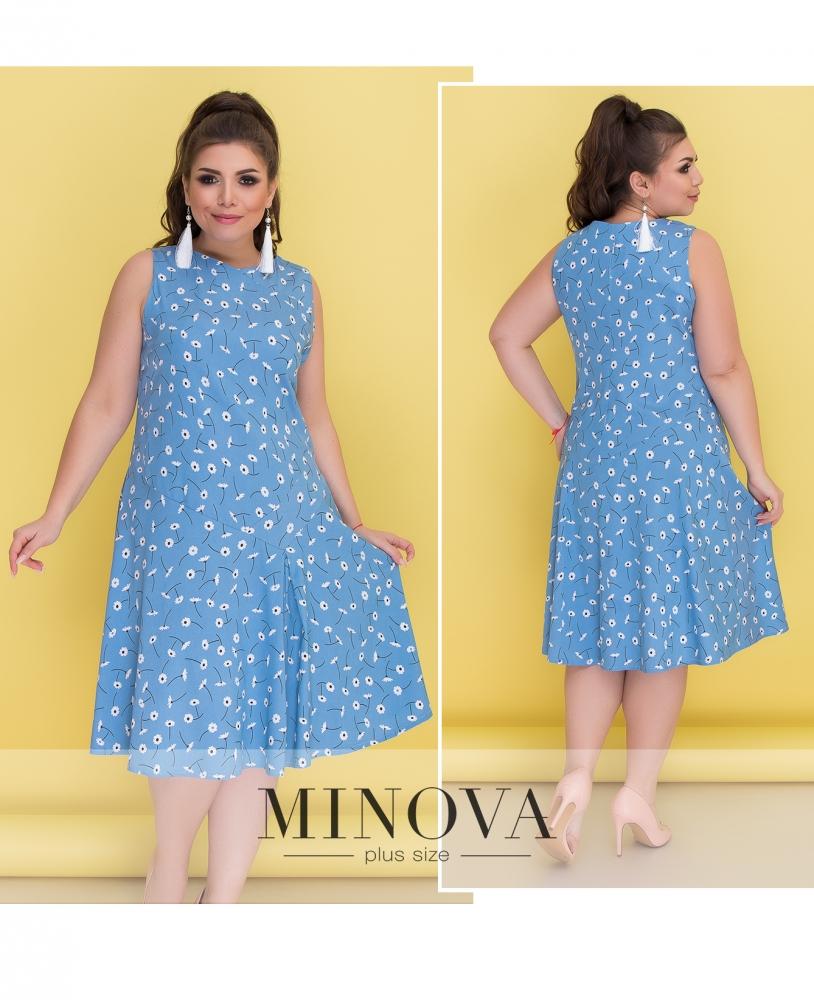 Платье №297-голубой