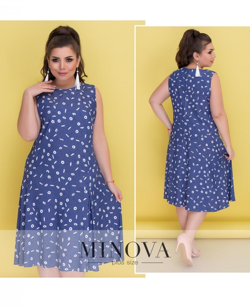 Платье №297-синий