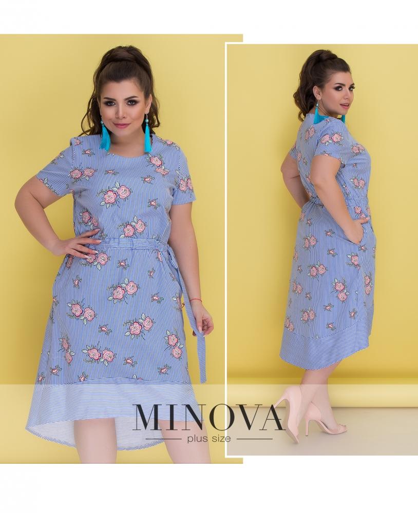 Платье №296-голубой