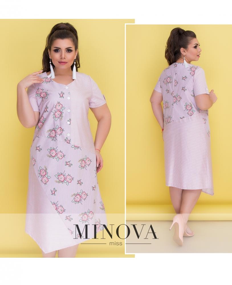 Платье №295-розовый