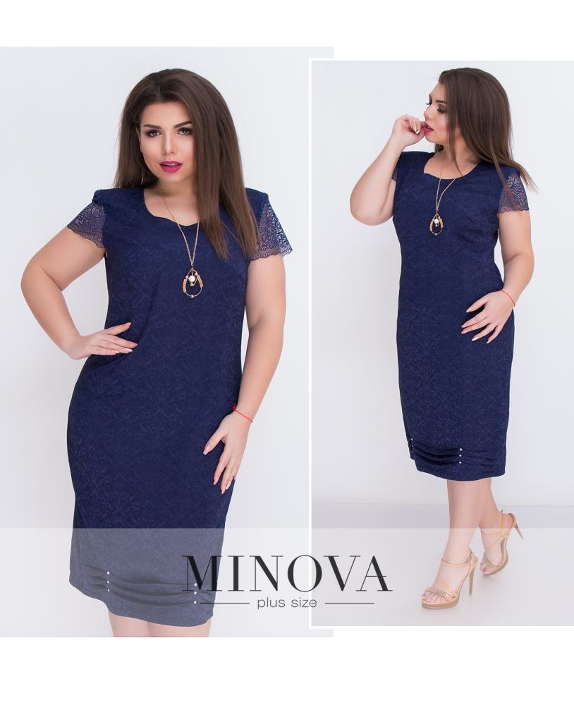 Платье №8-55-синий
