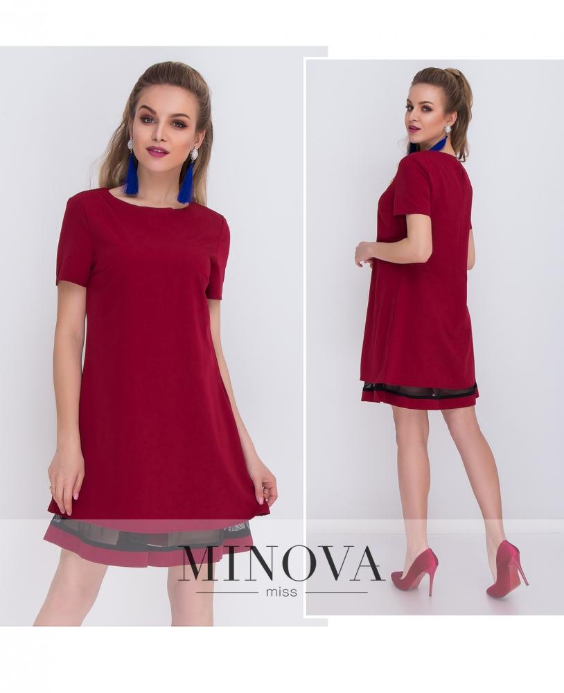 Платье №1034-красный (sale)