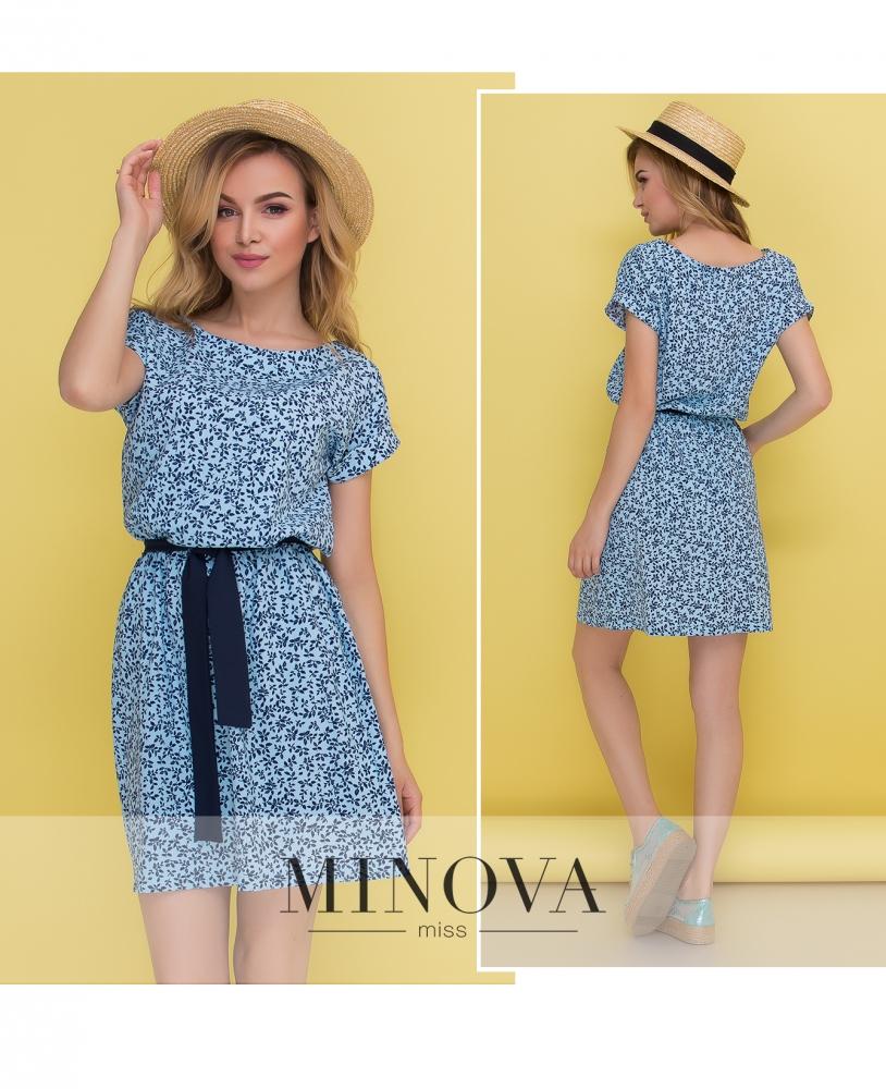 Платье №443-голубой