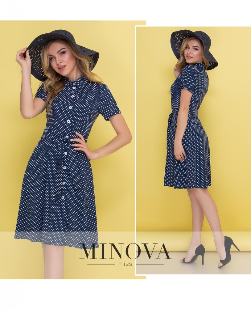Платье №444-синий