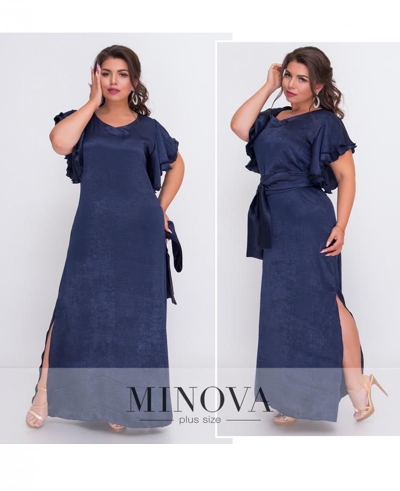 Платье №1405-синий