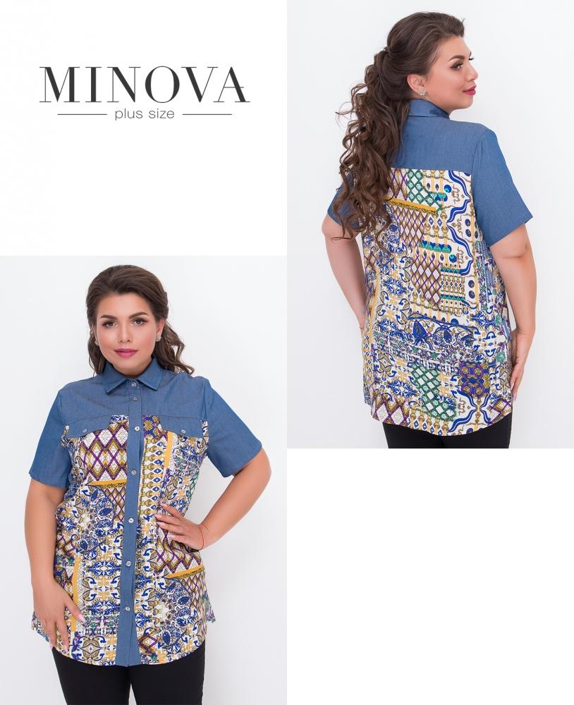 Рубашка №17-57-3-синий