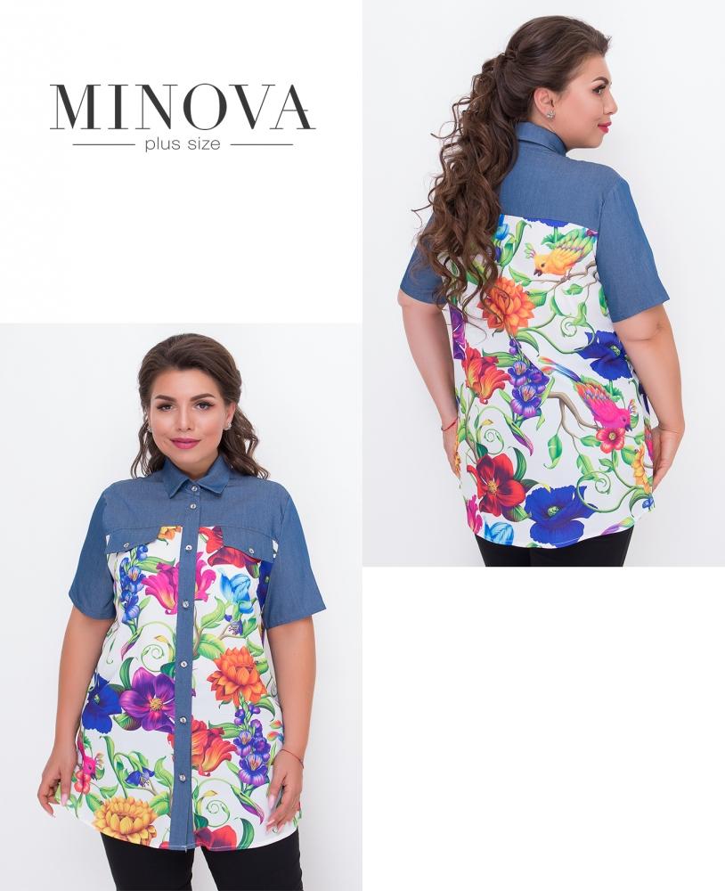Рубашка №17-57-2-синий
