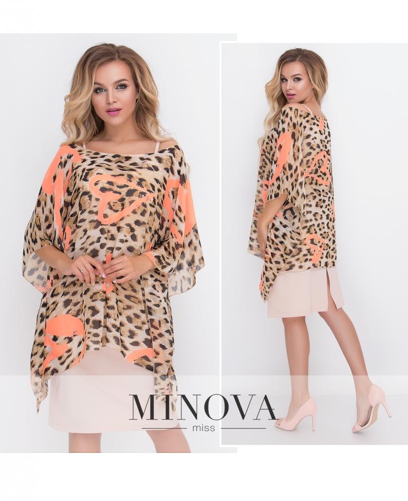 Платье 2-ка №436-оранжевый (sale)