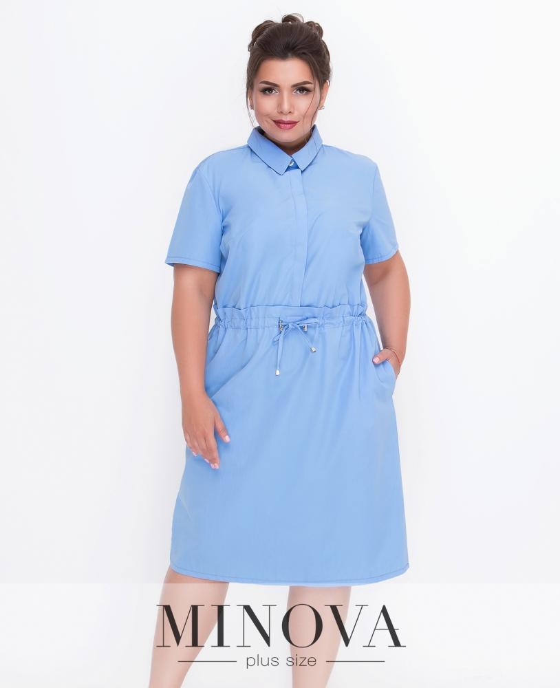 Платье №231-голубой