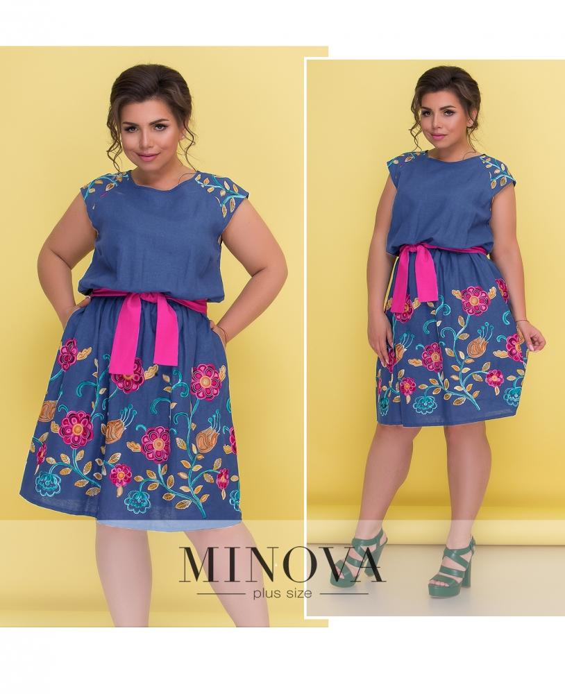 Платье №1395-синий
