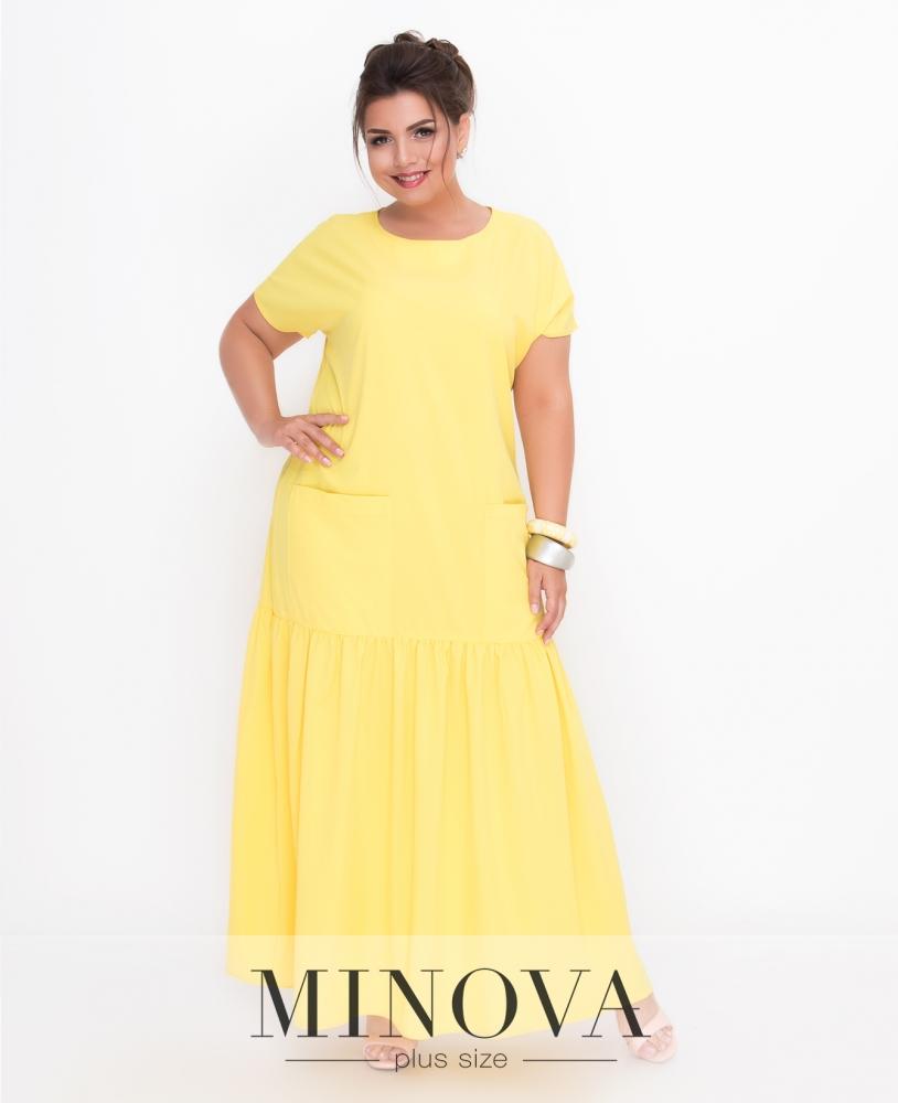 Платье №500-желтый