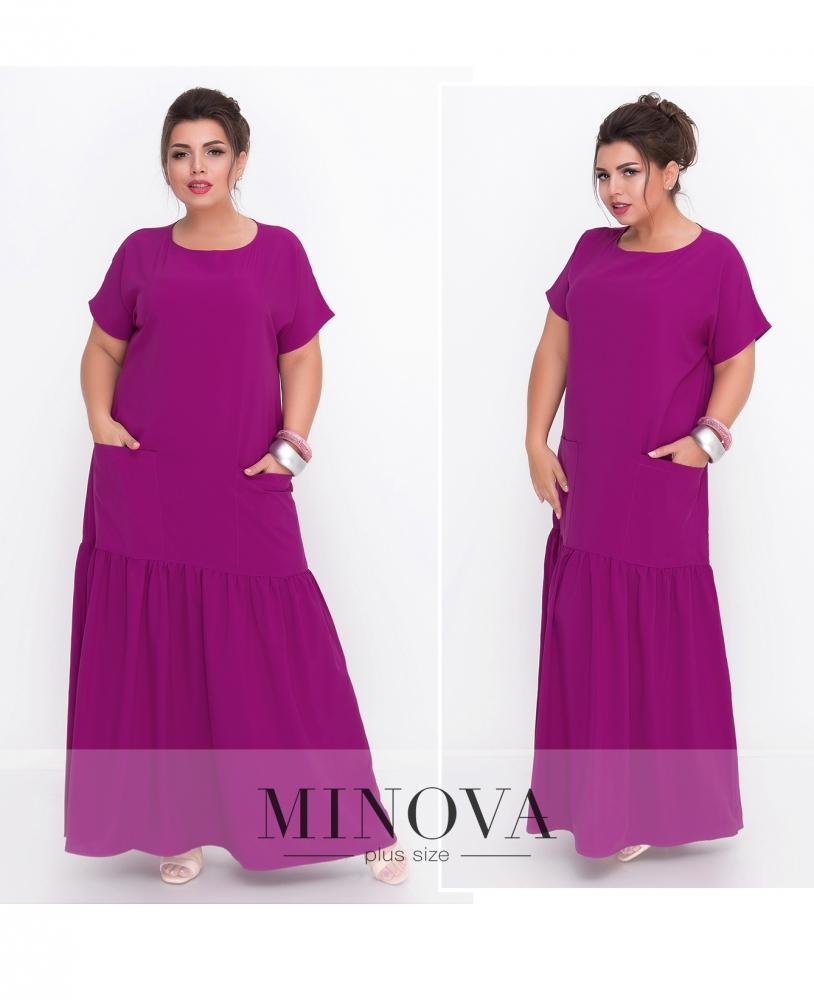 Платье №500-фуксия (sale)
