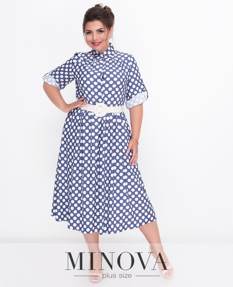 Платье №501-синий