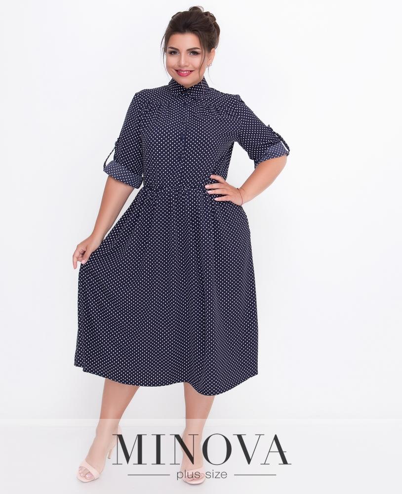 Платье №501-темно-синий