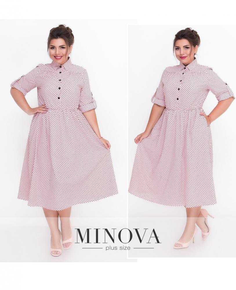 Платье №501-пудра (sale)