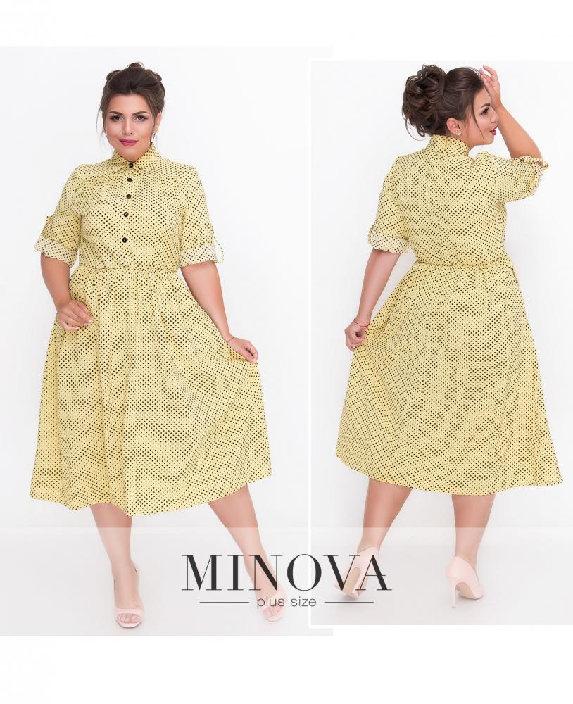 Платье №501-желтый (sale)