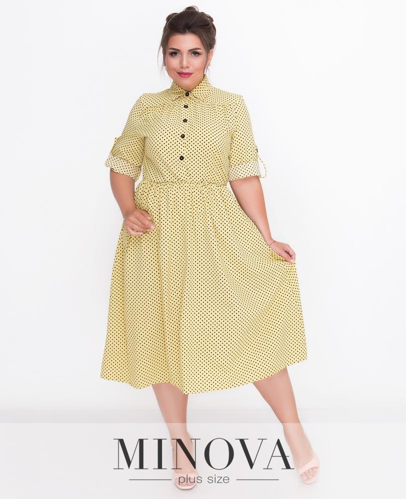 Платье №501-желтый