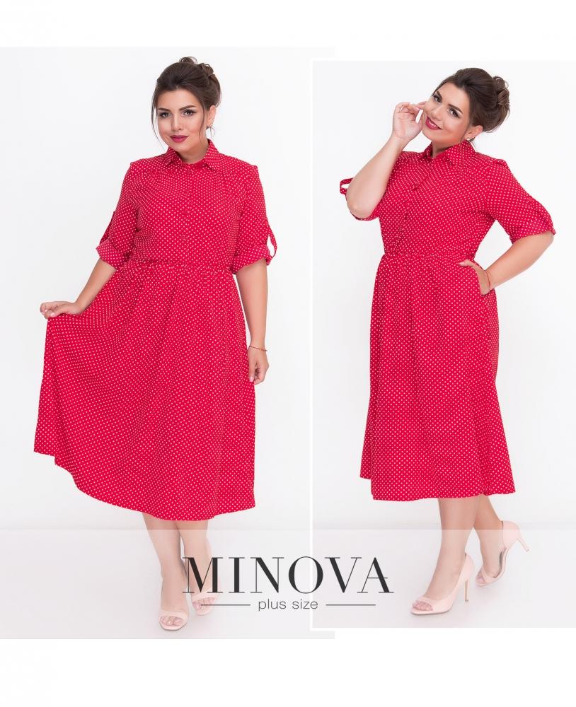 Платье №501-красный (sale)