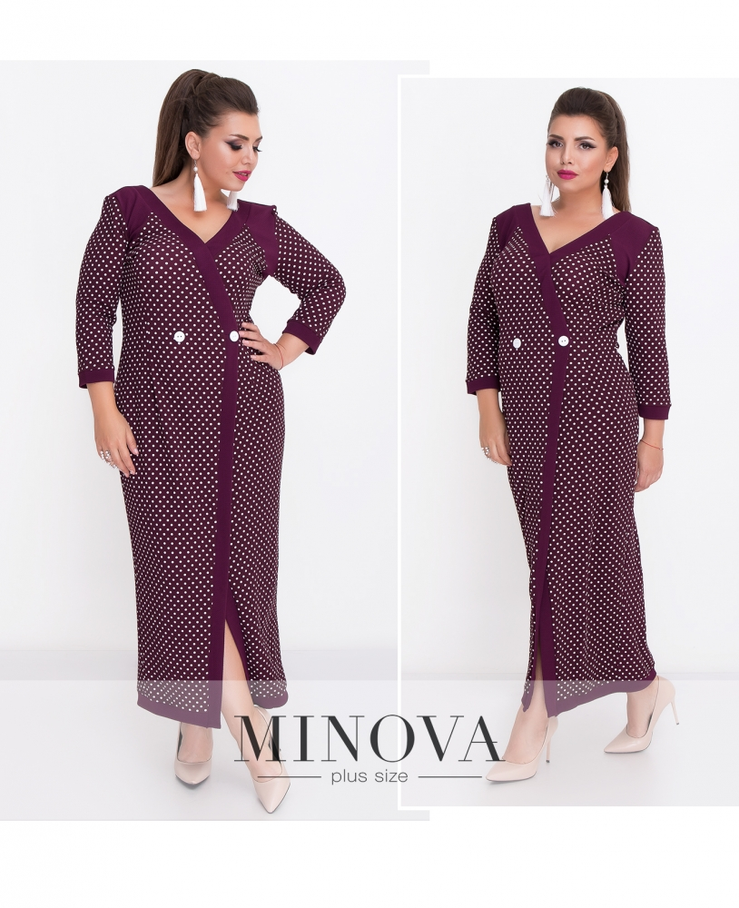Платье №527-марсала (sale)