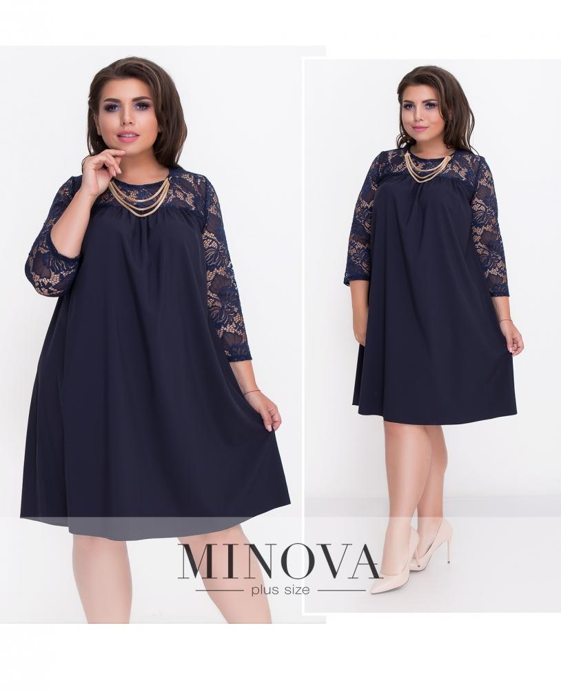 Платье №531-темно-синий (sale)