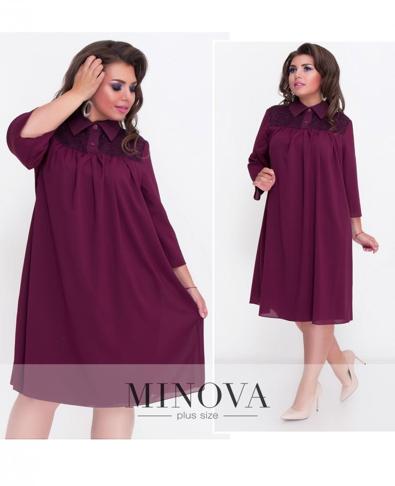 Платье №507-бордо (sale)