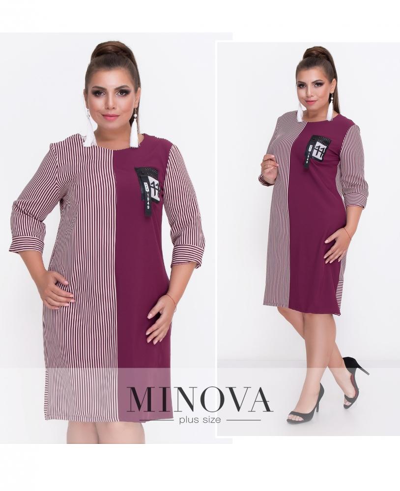 Платье №568-марсала (sale)