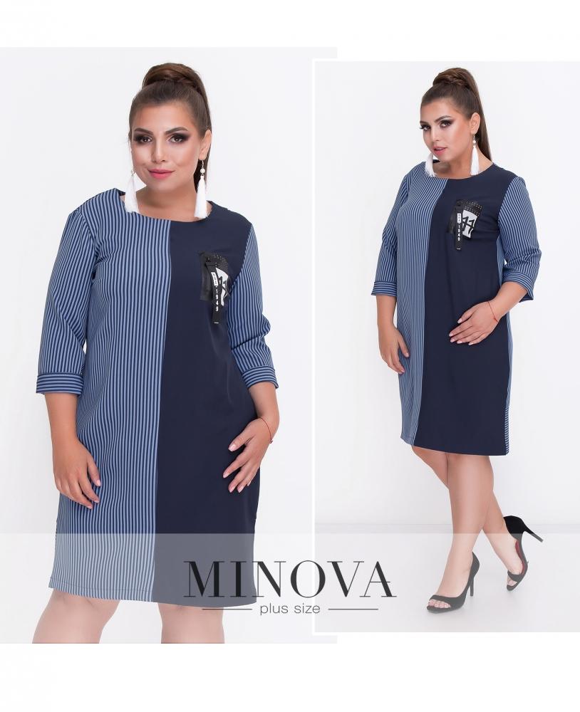 Платье №568-темно-синий (sale)