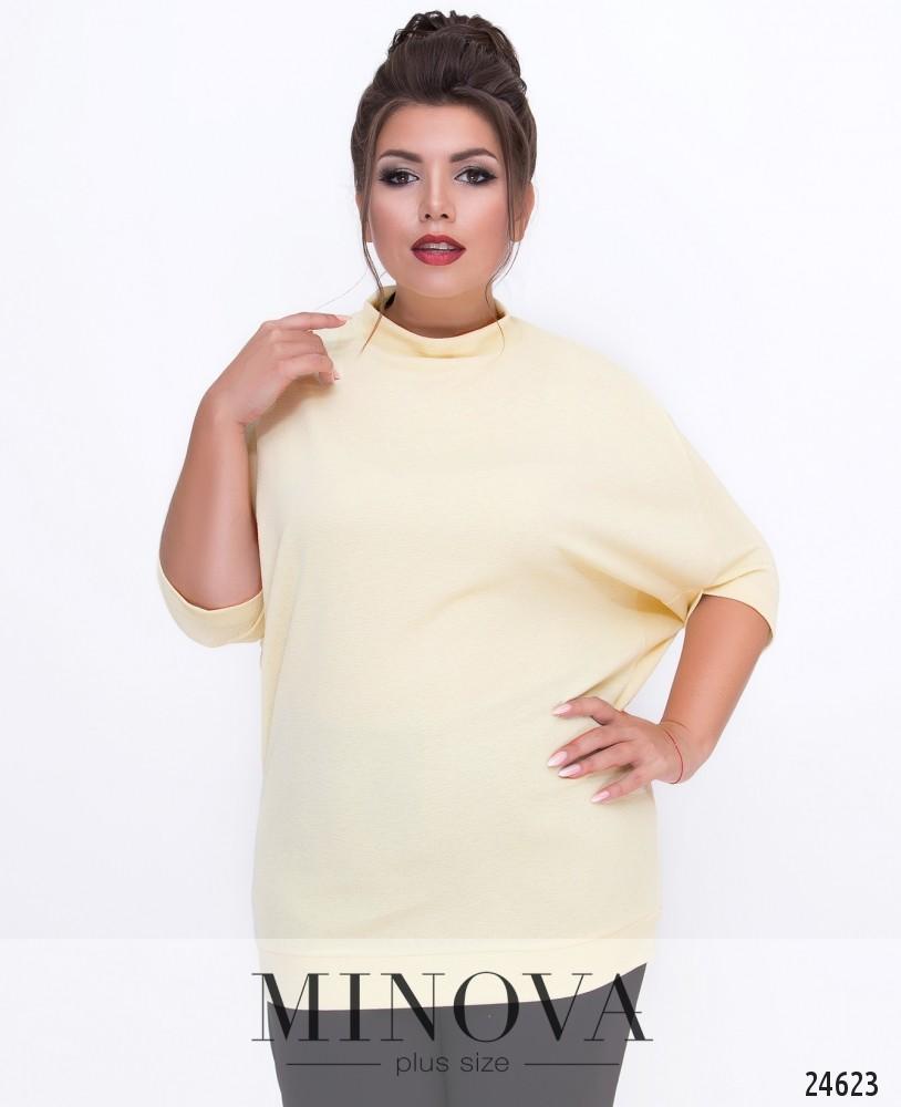 Блуза №1515-желтый