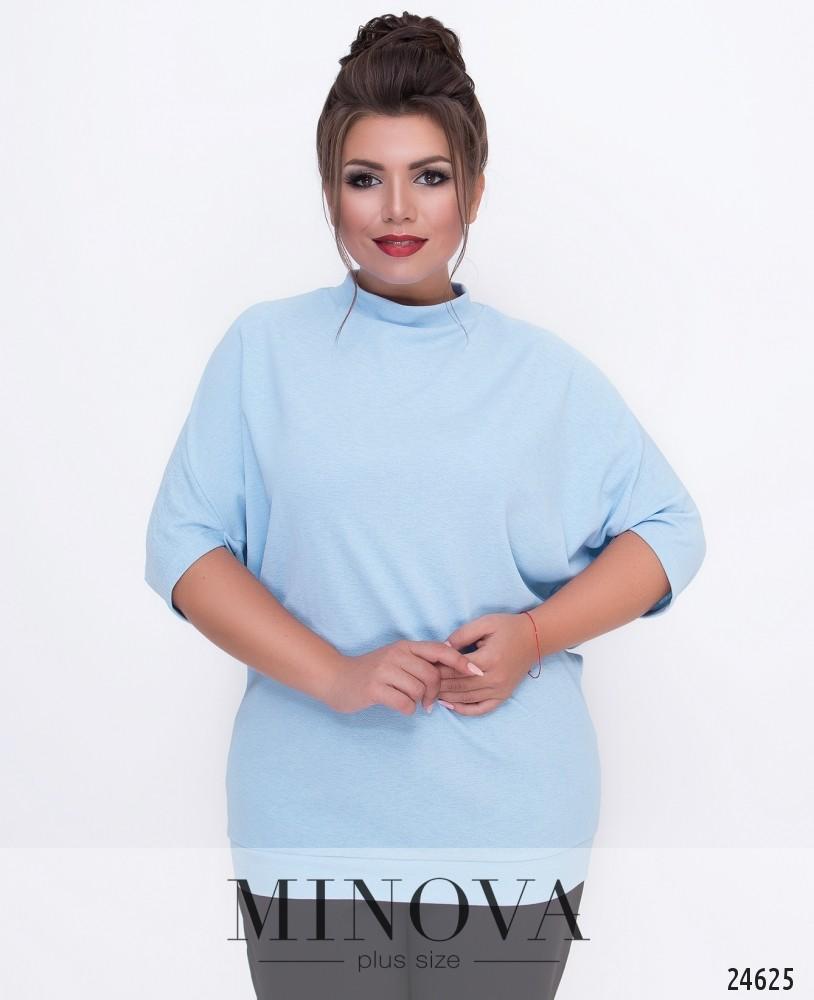 Блуза №1515-голубой