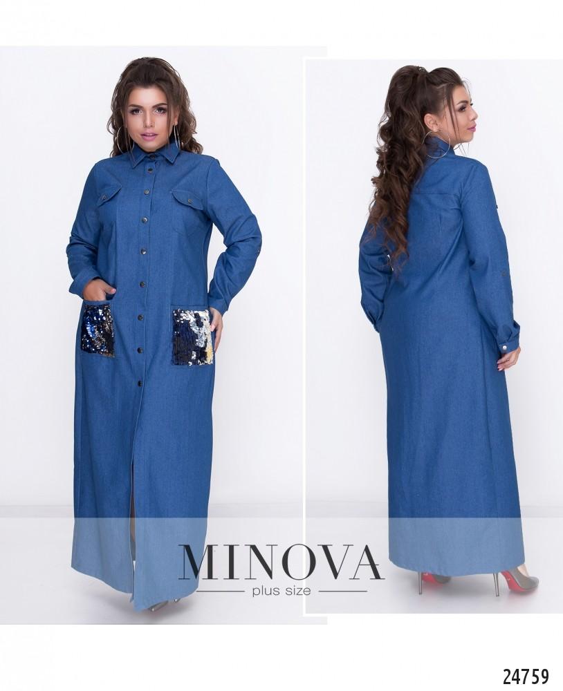 Платье №580-джинс (sale)