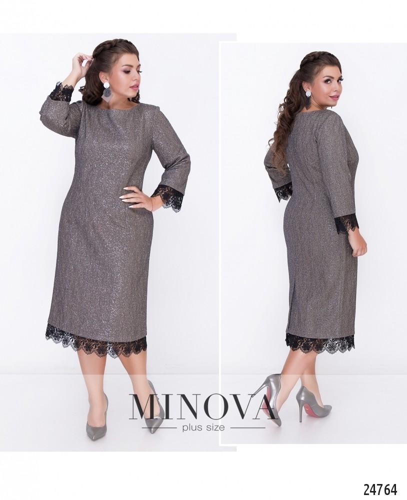 Платье №18-41-бежево-серый (sale)