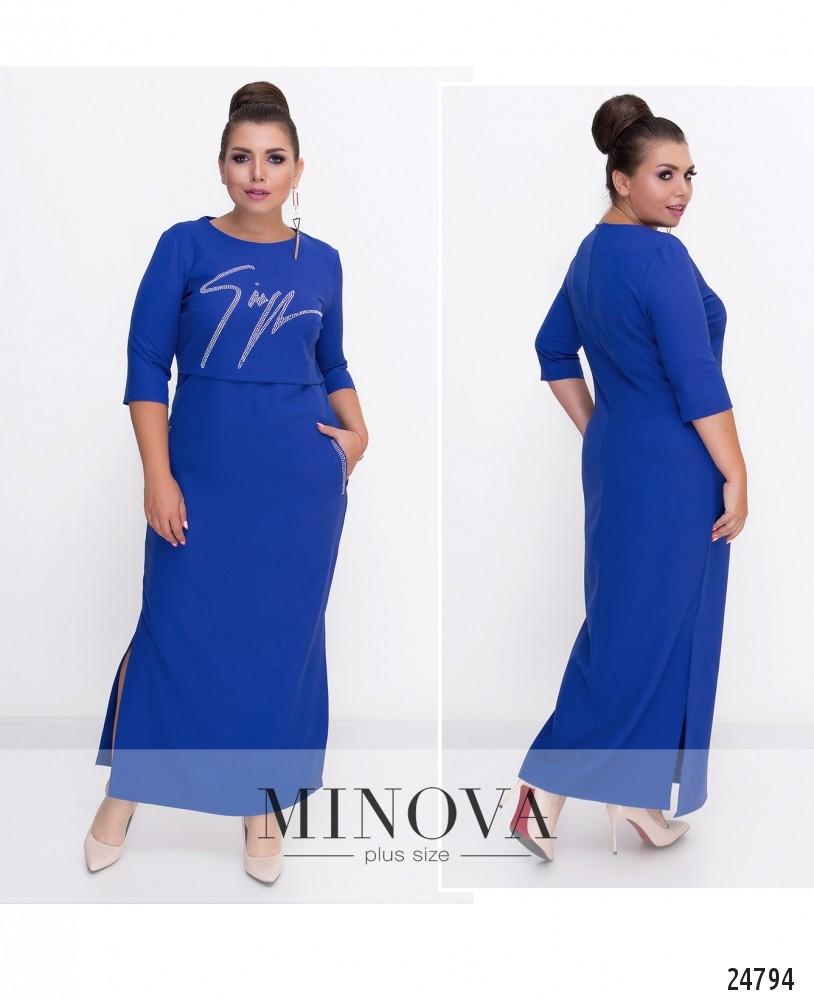 Платье №060-1-электрик (sale)