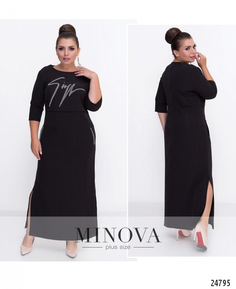 Платье №060-черный (sale)