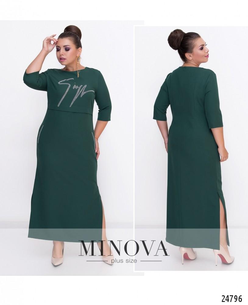 Платье №060-темно-зеленый (sale)