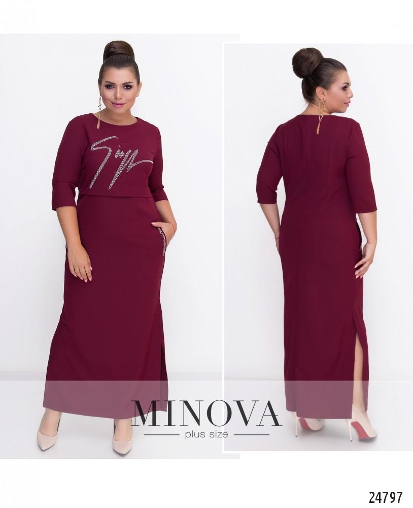 Платье №060-бордо (sale)