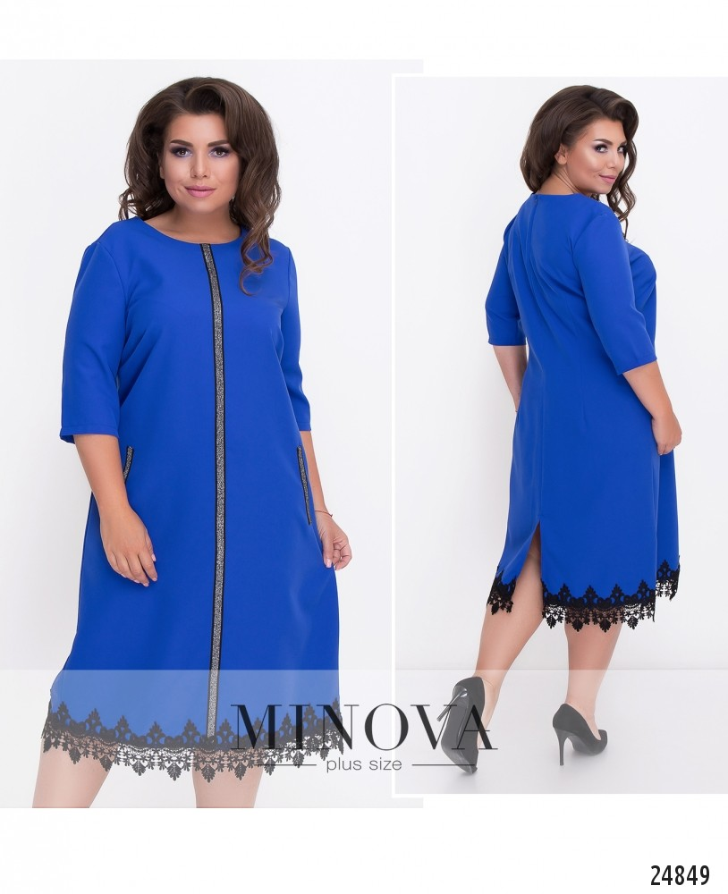 Платье №528-электрик (sale)