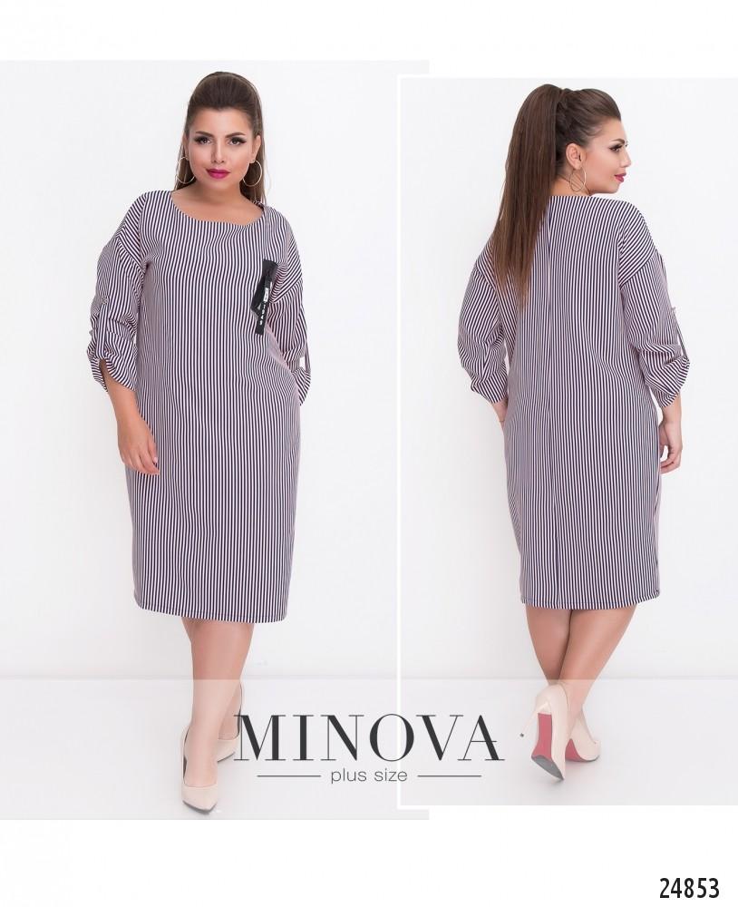 Платье №566-розовый (sale)