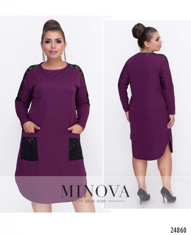 Платье №489-бордо (sale)