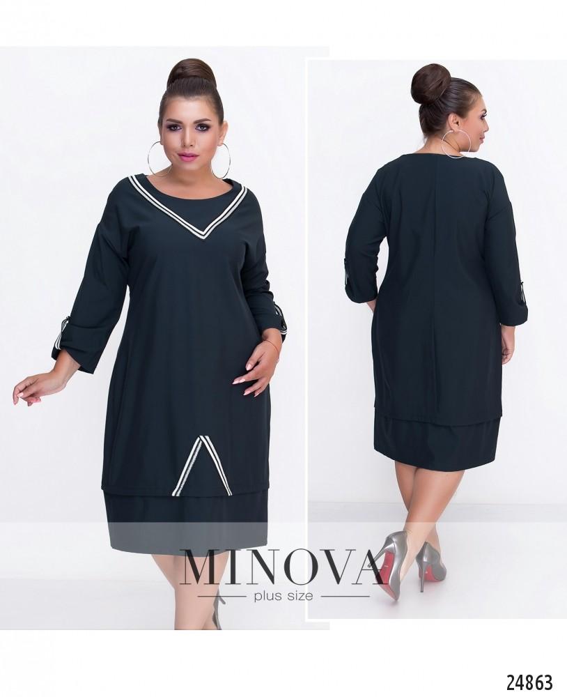 Платье №570-темно-синий (sale)