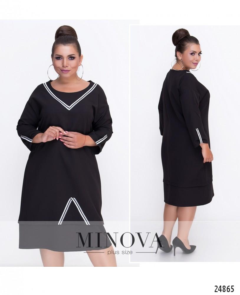Платье №570-черный (sale)