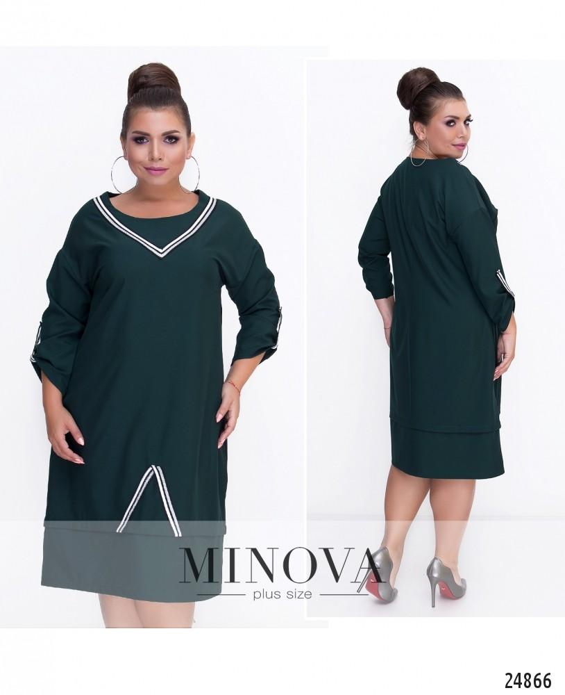 Платье №570-темно-зеленый (sale)