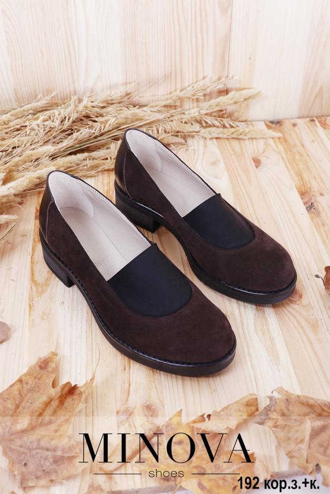 Туфли №192М-коричневый замш