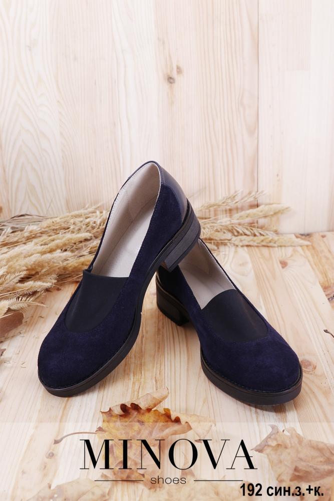 Туфли №192М-синий замш