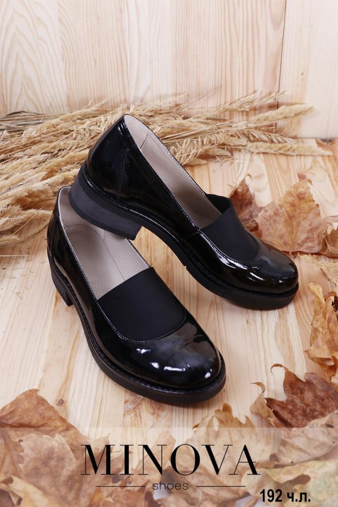 Туфли №192М-черный лак