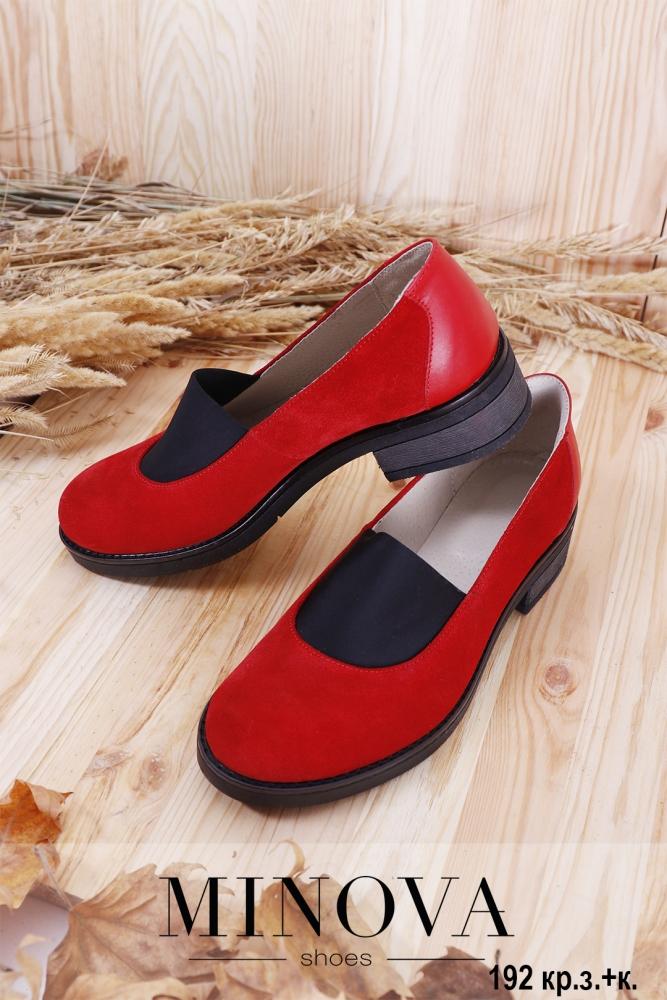 Туфли №192М-красный замш