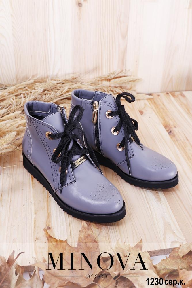 Ботинки №1230М-серая кожа