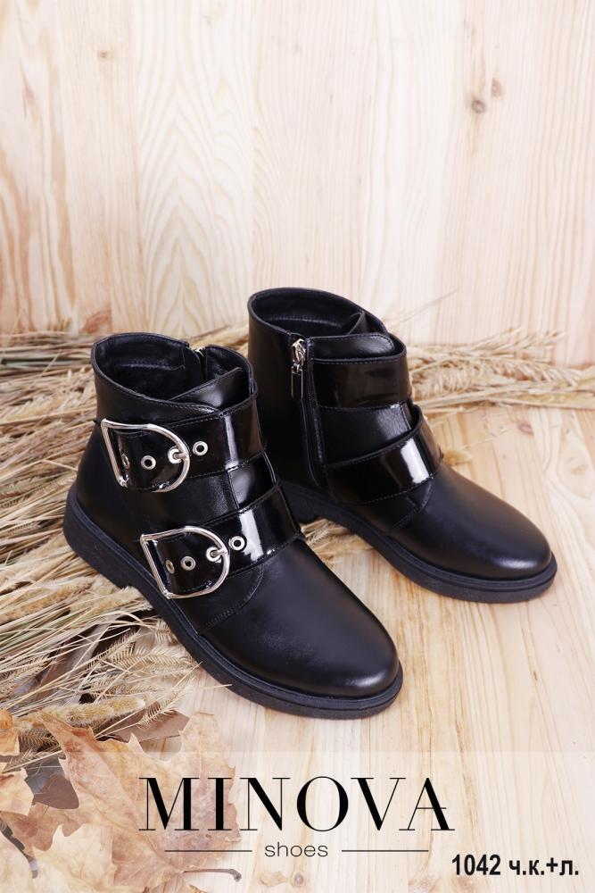 Ботинки №1042М-черная кожа-лак