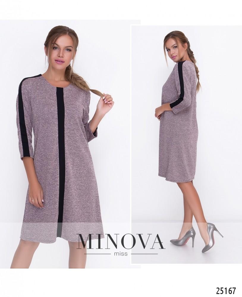 Платье №458-пудра (sale)